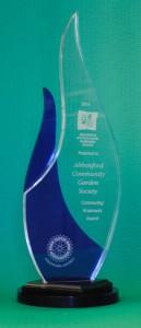 AELA-Award-Trophy-2014web